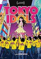 Tokyo Idols [DVD] [Import]