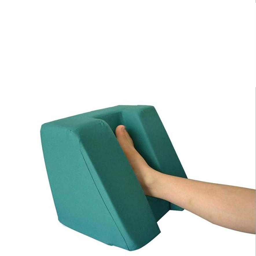 征服者ロックに変わる床ずれ防止綿通気性ヒールクッション、圧力解放ヒールプロテクター。