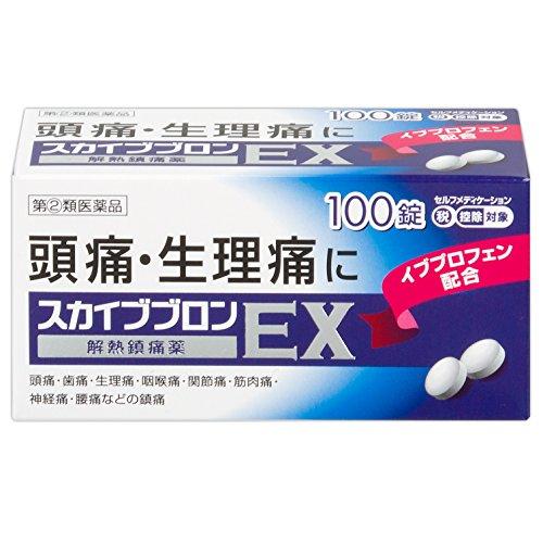 【指定第2類医薬品】スカイブブロンEX PB 100錠 ※セルフメディケーション税制対象商品