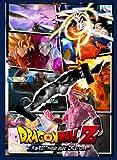 Dragon Ball Calendar 2022: Anime-Manga Calendar 2021-2022, 18 Months from Jul.2021 to Dec.2022, Size...