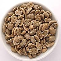 【コーヒー生豆】 ドミニカ ノバス農園 ティピカ 200g×1