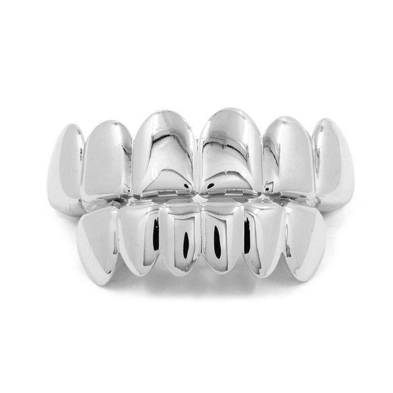 医薬霧深い緑ヨーロッパ系アメリカ人INS最もホットなヒップホップの歯キャップ、ゴールド&ブラック&シルバー歯ブレースゴールドプレート口の歯 (Color : Silver)