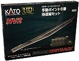 KATO HOゲージ HV-2 手動ポイント6番待避線セット 3-112 鉄道模型 レールセット