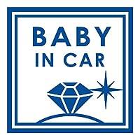imoninn BABY in car ステッカー 【シンプル版】 No.26 ダイアモンド (青色)
