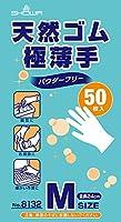 ショーワグローブ 【使いきり手袋】 No.8132 天然ゴム極薄手 50枚入 Mサイズ 1函