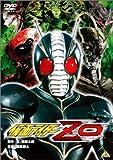 amazon.co.jp 仮面ライダーZO [DVD]