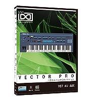 UVI (ユーブイアイ) ソフト音源 Vector Pro ソフトウェア音源(シンセサイザー)