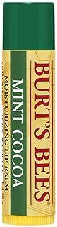 Burt's Bees ~ Mint Cocoa Lip Balm Flavored Lip Gloss ~ 2015 Limited Edition .15oz (Quantity 1)