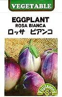 【輸入種子】 イタリアナス ロッサビアンコ 藤田種子のタネ