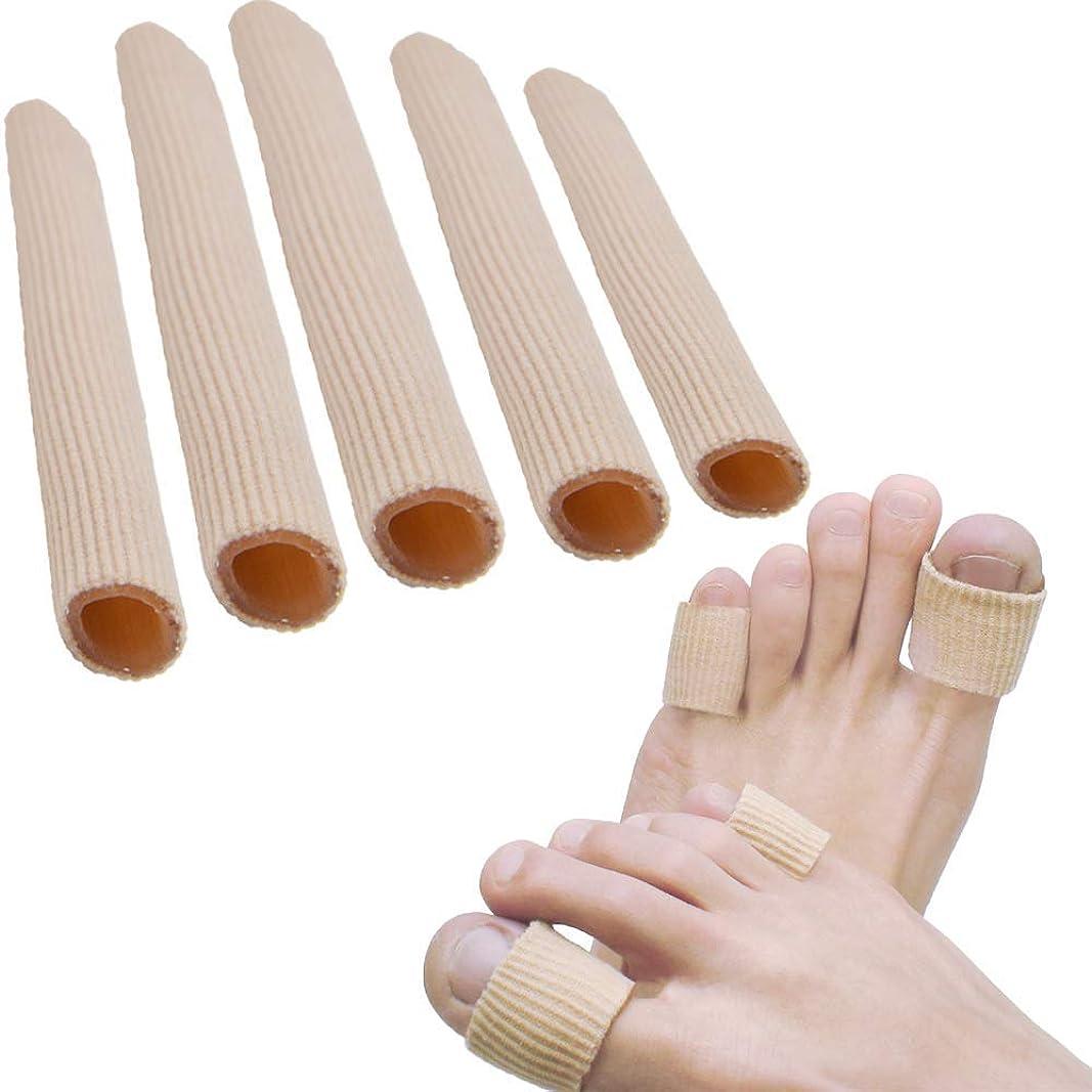表向き香ばしい受付Sumifun 足指クッション 足指保護キャップ つま先キャップ - ハンマーのつま指とつま先のつま先つま先 手指両用 メンズ レディーズ用の摩擦緩和 5個入 (ファイバー+シリコーン)