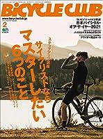 BiCYCLE CLUB (バイシクルクラブ)2021年2月号 No.430(サイクリストならマスターしたい6つのこと)[雑誌]