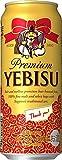 エビスビール (冷やすと変わる)デザイン缶 500ml×24本