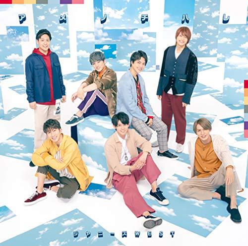 【メーカー特典あり】アメノチハレ (初回盤A) (CD+DVD-A) (ミニポスターA (B3サイズ))