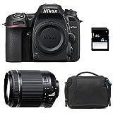 Nikon D7500 + TAMRON 18-200 VC + Sac + Carte SD 4Go
