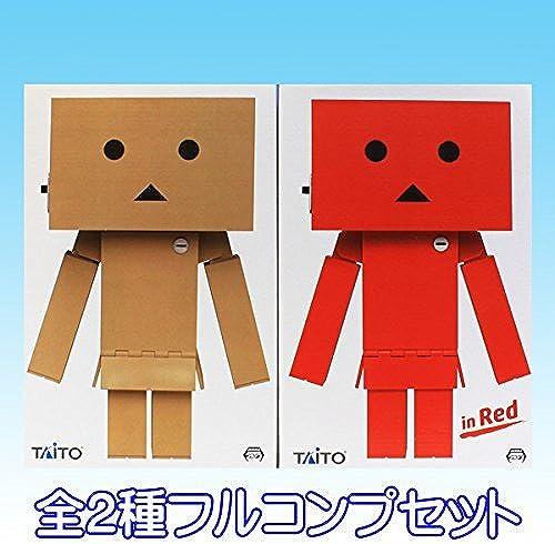 Danbo big action figure 2016ver. DANBOARD BIG ACTION FIGURE Taito (all two Furukonpu set)
