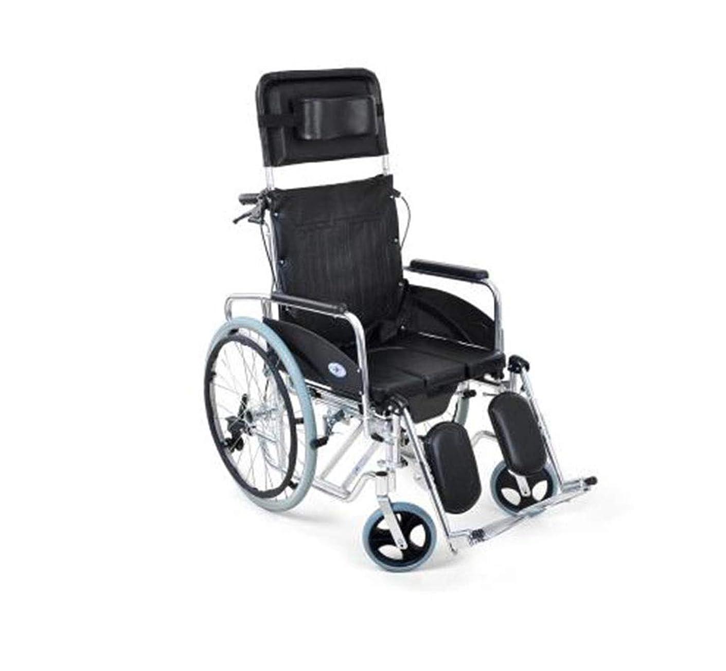 好奇心バズ置き場手動車椅子アルミ合金ライトチェア、ハイバックフルリクライニング高齢者車椅子、老人屋外ヘルパー