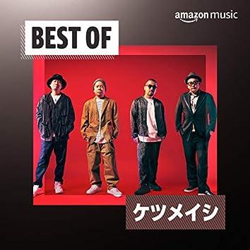Best of ケツメイシ