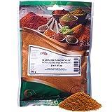 Arba Gewürze - Hähnchenwürzsalz (gemahlen) - Hochwertige Gewürzmischung mit Salz und Paprika, zum Kochen und Würzen, für das perfekte Brathähnchen, Premium Würzmischung (250g)