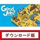 Good Job!|オンラインコード版