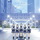 First Star(初回限定盤/CD+Blu-ray)