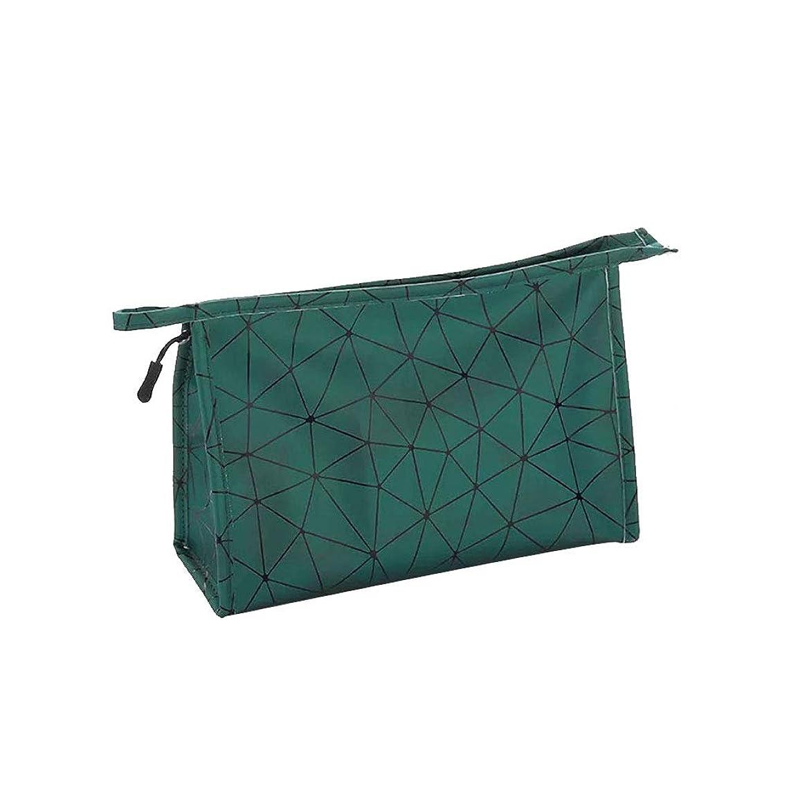 投獄羨望肌Puレザーポーチ化粧ポーチ化粧品袋は、トリップ家庭用と緑のためのポータブルオーガナイザー防水ジッパー袋を洗う旅します