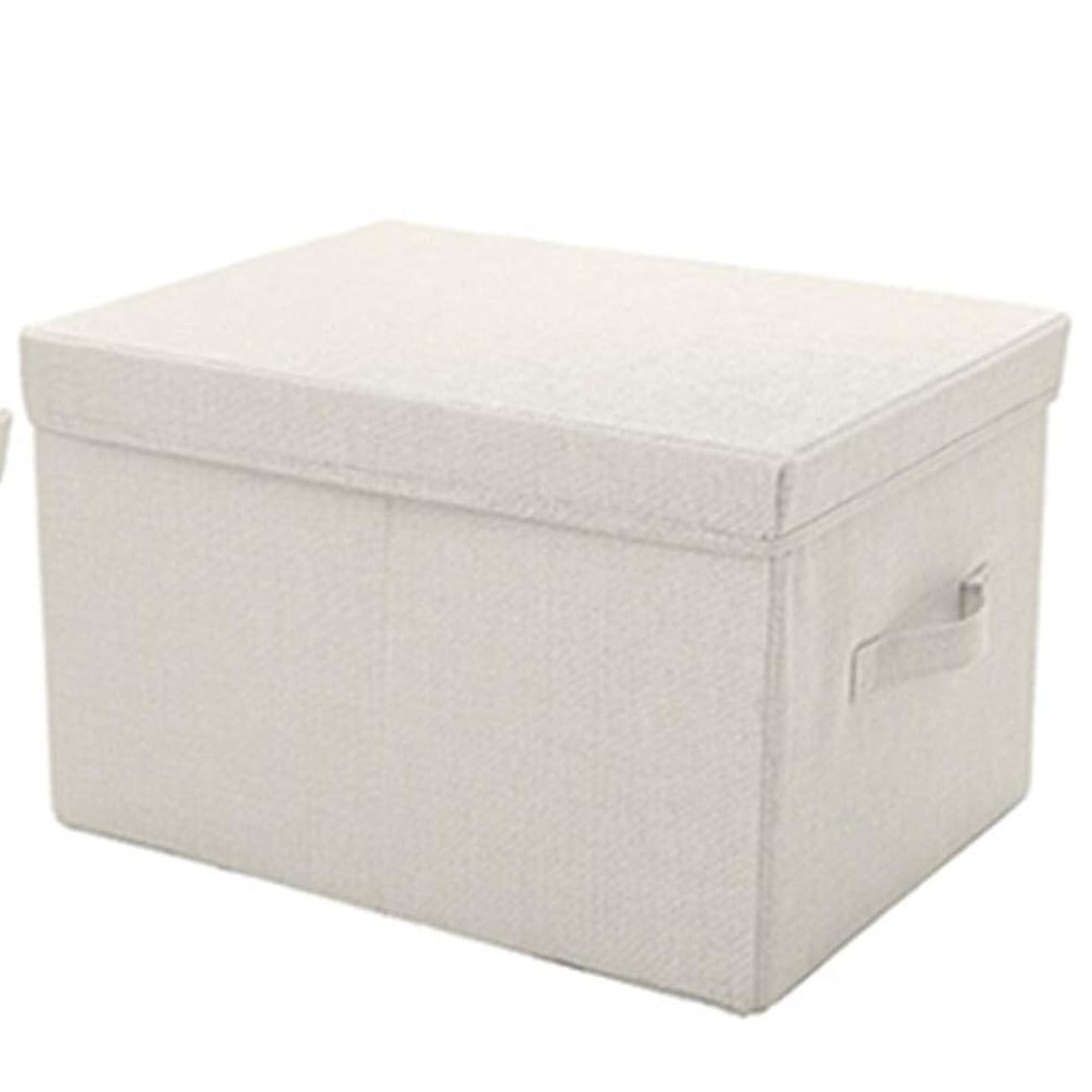 従者オゾン添加ハンドル付きキューブ収納ボックス、コットン生地折りたたみ収納ボックス、服のおもちゃ用収納箱バスケット。 (Color : Off white, Size : 35*28*18cm)