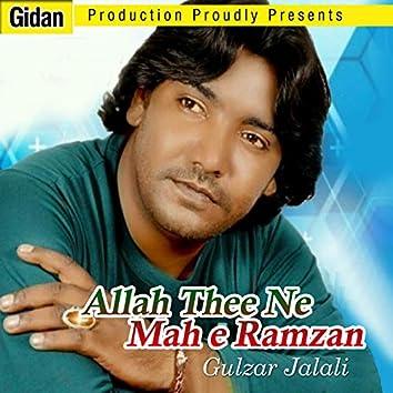 Allah Thee Ne Mah E Ramzan