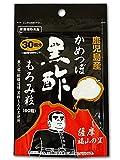 サプリックス 鹿児島産 かめつぼ黒酢もろみ粒(60粒)