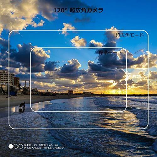 UMIDIGIA5PROSIMフリースマートフォンAndroid9.06.3インチFHD+水滴型ノッチ付きディスプレイ16MP+8MP+5MPトリプルカメラ4150mAh4GBRAM+32GBROMHelioP23オクタコアDSDV対応グローバルバージョン顔認証指紋認証技適認証済み(ブラック)