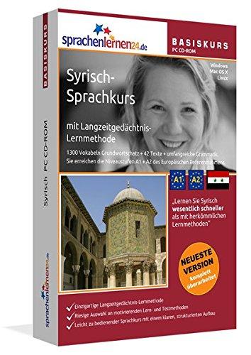 Syrisch Sprachkurs: Syrisch lernen für Anfänger (A1/A2). Lernsoftware