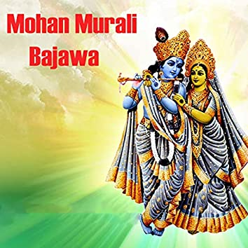 Mohan Murali Bajawa