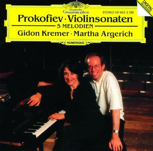 Gidon Kremer & Martha Argerich