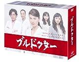 ブルドクター DVD-BOX[DVD]