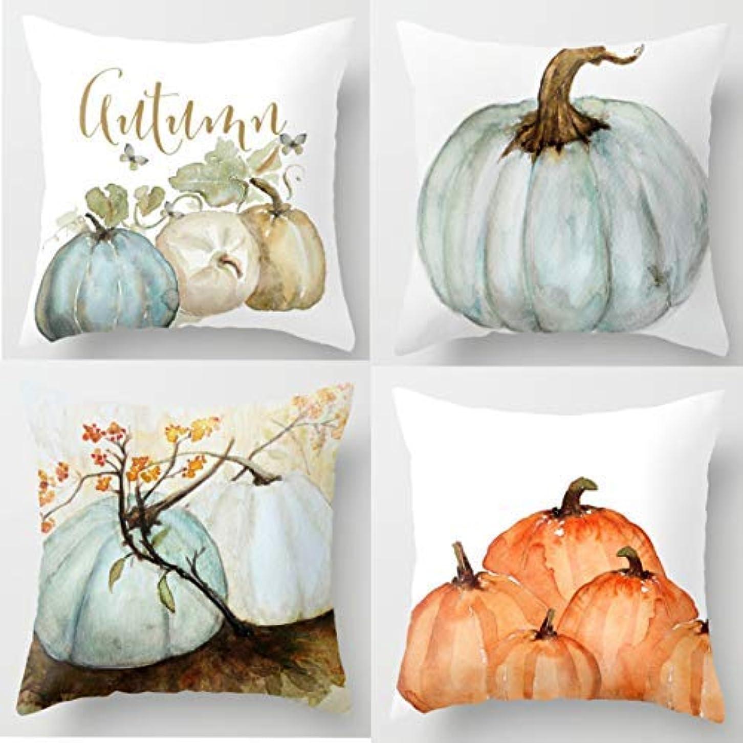 国民晴れ結婚式RUOAR Autumn Decorations Pumpkin Pillow Covers Set of 4 Fall Decor Grateful Thanksgiving Throw Pillow Covers Cushion Cover 18 X 18 [並行輸入品]