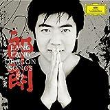 Dragon Songs (CD+Dvd)
