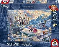 トーマスキンケード 美女と野獣 Beauty And The beast Winter Jigsaw (1000 piece)