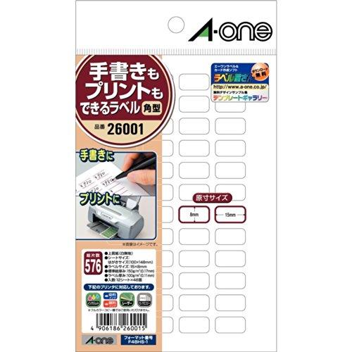 エーワン ラベルシール 整理・表示用 プリンタ兼用 マット紙 白 はがきサイズ 48面 1袋 12シート 26001