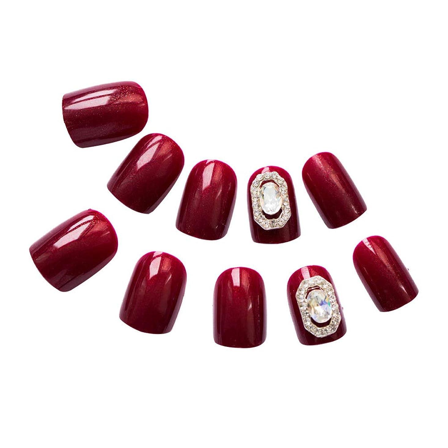 チップクラック壮大なFrcolor ネイルシール ネイルステッカー 赤い ダイヤモンド DIYネイルアプリーク 24枚セット