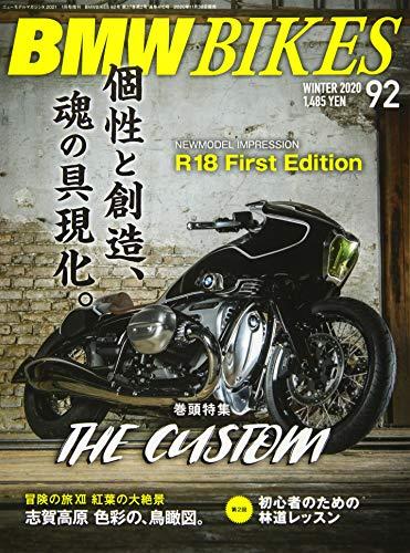 BMW BIKES (92) 2021年 01 月号 [雑誌]: マガジンX 増刊