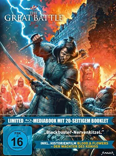 The Great Battle LTD. - Limitiertes 2-BD-Mediabook samt FSK-Umleger [Blu-ray]
