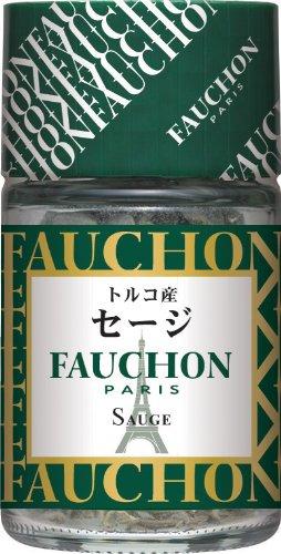 『FAUCHON セージ(トルコ産) 3g×5個』のトップ画像