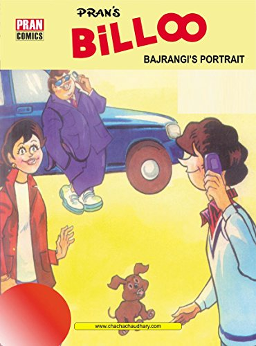 BILLOO AND BAJRANGI'S PORTRAIT: BILLOO (English Edition)