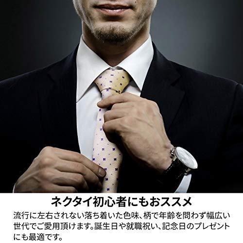 MICHIKOLONDON【ミチコロンドン】ブランドネクタイ日本製シルク100%ジャガード織織柄小柄(A柄:ベージュ)