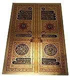 Islam Koran Vers Poster Bogen AMN-152 Wanddekoration