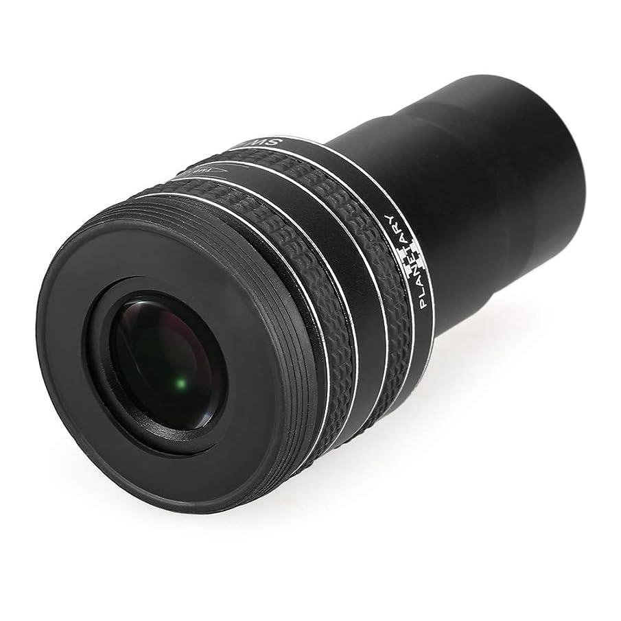 Lixada Telescope Eyepiece 1.25Inch Broadband Green Film Astronomical Eyepiece 58 Degree Planetary Eye Lens 2.5MM / 3.2MM / 4MM / 5MM
