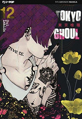 Tokyo Ghoul (Vol. 12)