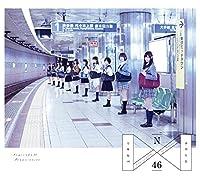 TOUMEI NA IRO TYPE-B(2CD)(regular) by Nogizaka46 (2015-01-07)