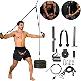 PELLOR LAT and Lift Pulley Cable System Men Women Professional Home Fitness Equipment Forearm Wrist...