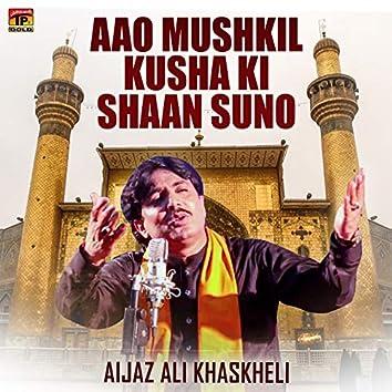 Aao Mushkil Kusha Ki Shaan Suno