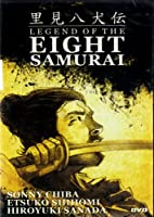 LEGEND of the EIGHT SAMURAI [SONNY CHIBA][COLOR]